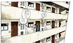 Minako condominium.png