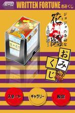 Hanafuda App2.jpg