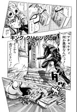 Chapter 520 Cover A Bunkoban.jpg