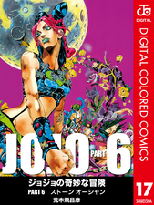 SO Color Comics v17.png