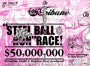 SBR Volume 11 Book Cover.png