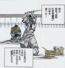 Nizaemon's death.jpg