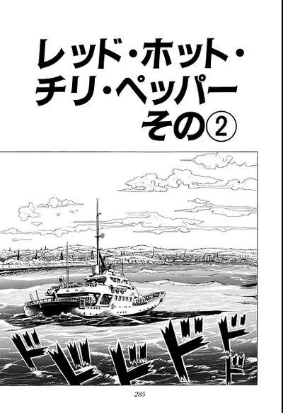 Chapter 308 Bunkoban.jpg