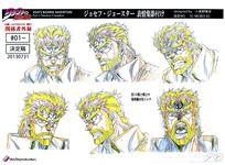 Oldseph anime ref (1).jpg