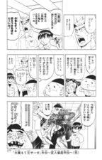 Taizo Vol 5 05 177.jpg
