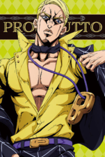 Wafer Prosciutto.png