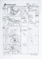 TSKR At a Confessional Storyboard-5.png