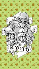JOJOTHEWORLDMoodyBluesKyoto.jpg