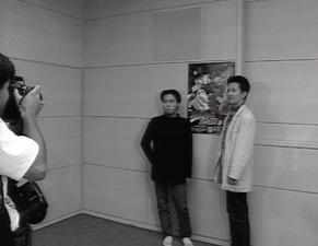 Araki & Hiroyuki K. Poster 1993.png