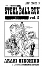 SBR Volume 17 Illustration.png
