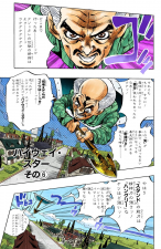 Chapter 389 Cover A.png