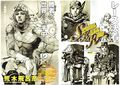 SBR Chapter 95 Magazine Cover B.jpg