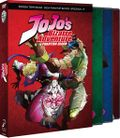 Phantom Blood (Spanish DVD).jpg