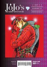 DU Hardcover Vol 7 back.jpg