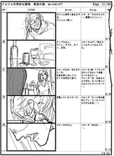 GW Storyboard 17-1.png