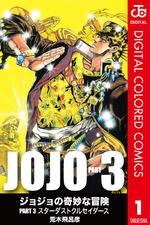 SC Color Comics v01.png