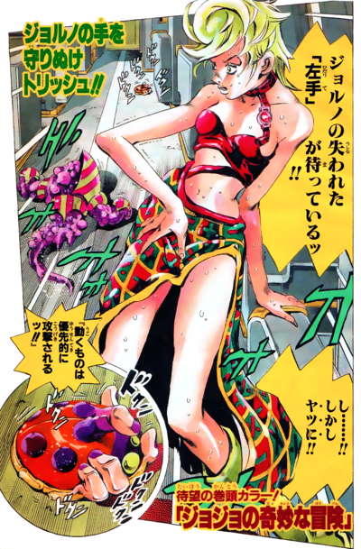 Chapter 537 Magazine Cover A.png