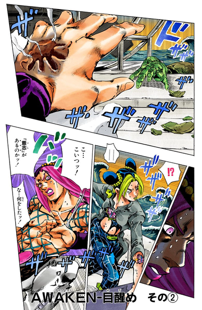 SO Chapter 86 Cover A.png