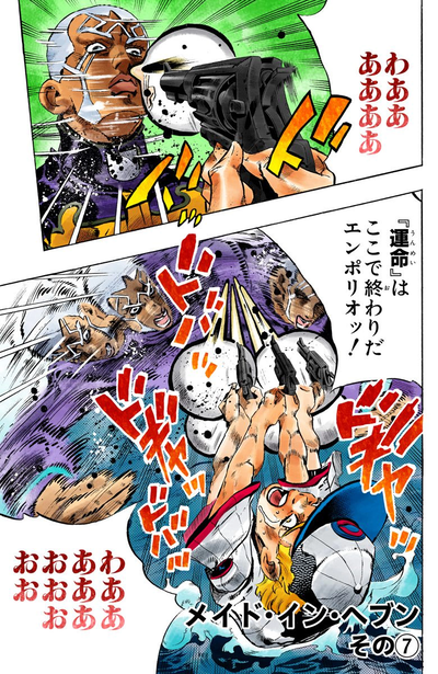 SO Chapter 155 Cover A.png