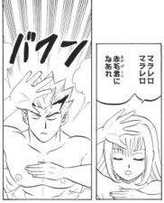Taizo Vol 5 05 107.jpg