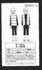 Taizo Vol 8 A168.jpg