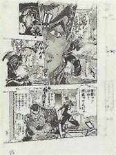 Wj-1993-12-p075.jpg