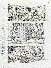 Wj-1994-36-37-p152.jpg