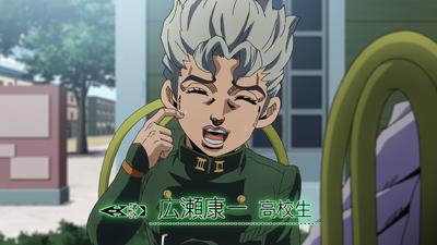 TSKR 16 Koichi asks to learn Italian.png