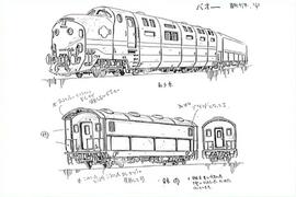 Bg1-Train-1-MS.png
