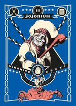 JoJonium Italian volume 11.jpg
