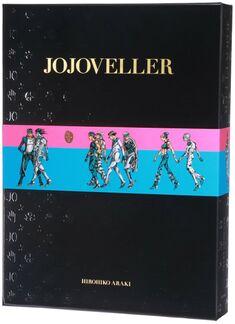 JOJOVELLER - Limited.jpg