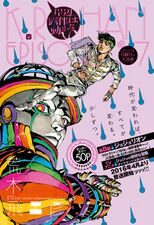 TSKR Ep 07 Cover.jpg