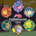 DIU Coaster Gallery Vol.1.png