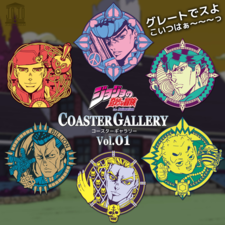 DIU Coaster Gallery Vol.1.png