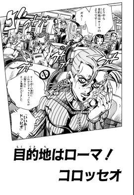 Chapter 553 Bunkoban.jpg