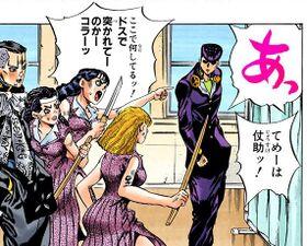 Akemi Blade manga.jpg