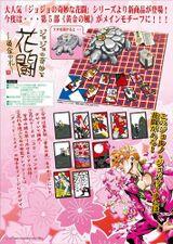 JoJo Hanafuda Promo Golden Card.jpg