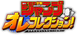 OreColle Logo.png