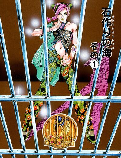 SO Chapter 1 Cover B.jpg