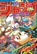 Weekly Jump February 3 1992.jpg