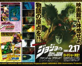 2 December 2006 UJ PB Movie Poster.png