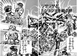 Chapter 106 Cover B Bunkoban.jpg