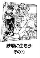 Chapter 402 Bunkoban.jpg