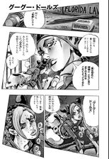 SO Chapter 7 Cover A Bunkoban.jpg