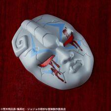 Nendoroid Stone Mask.jpg