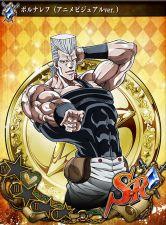JJSS AnimePolnareff.jpg