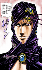 Kars first appearance.png