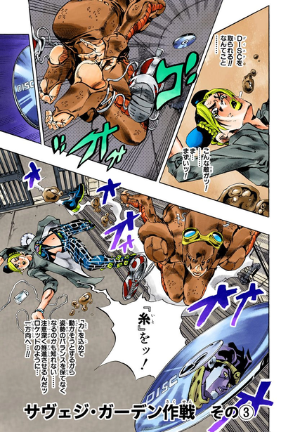 SO Chapter 42 Cover A.png