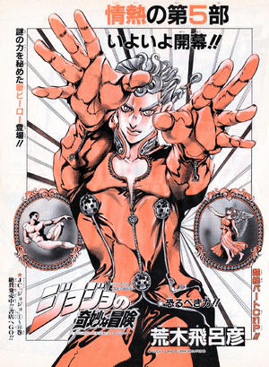 Chapter 440 Magazine Cover B.png