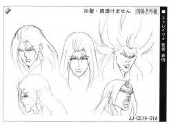 Straizo anime ref.jpg